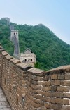 Small_list_greatwall